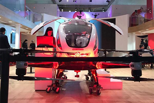 air-taxi-mobile-world-congress